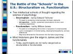 the battle of the schools in the u s structuralism vs functionalism