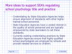 more ideas to support sea s regulating school psychology title and practice