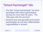 school psychologist title