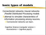 basic types of models22