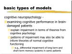 basic types of models23
