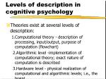 levels of description in cognitive psychology