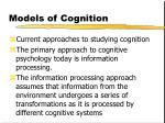 models of cognition