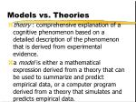 models vs theories