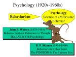 psychology 1920s 1960s