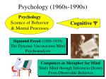 psychology 1960s 1990s