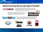 award winning barracuda spam firewall