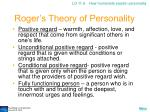 roger s theory of personality25