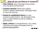 how do we use theory in research