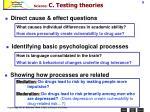 science c testing theories
