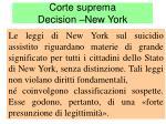 corte suprema decision new york