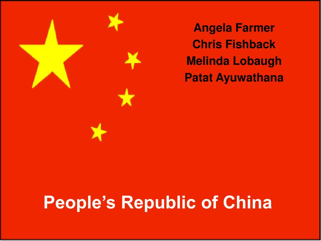 people s republic of china l.