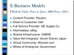 e business models weill vitale place to space hbs press 2001