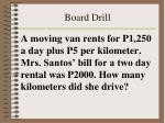 board drill47