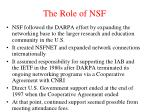 the role of nsf