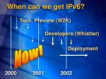 when can we get ipv6
