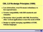 cbl 2 0 re design principles 1999