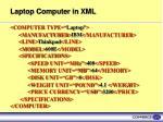 laptop computer in xml