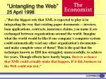 untangling the web 25 april 1998