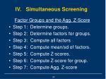 iv simultaneous screening24