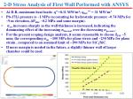2 d stress analysis of first wall performed with ansys