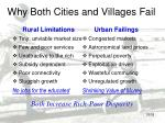 why both cities and villages fail