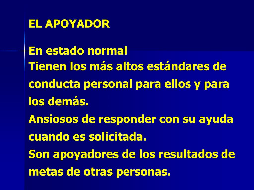 EL APOYADOR