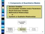 1 components of quantitative models