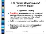2 12 human cognition and decision styles