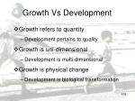 growth vs development