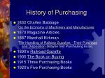 history of purchasing