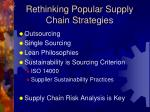 rethinking popular supply chain strategies