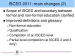 isced 2011 main changes 2