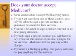 does your doctor accept medicare