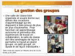 la gestion des groupes