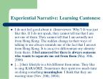 experiential narrative learning cantonese19