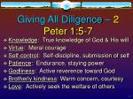giving all diligence 2 peter 1 5 7