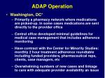 adap operation