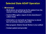 selected state adap operation