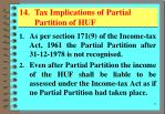 14 tax implications of partial partition of huf