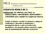 hs 2 recogida y evacuaci n de residuos exigencia hs 25