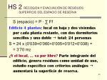 hs 2 recogida y evacuaci n de residuos superficie del espacio de reserva60