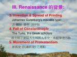iii renaissance5