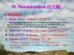 iv renaissance12