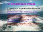 v renaissance