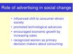 role of advertising in social change