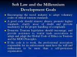 soft law and the millennium development goals