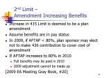 2 nd limit amendment increasing benefits11