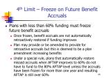 4 th limit freeze on future benefit accruals