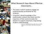 what research says about effective classrooms5